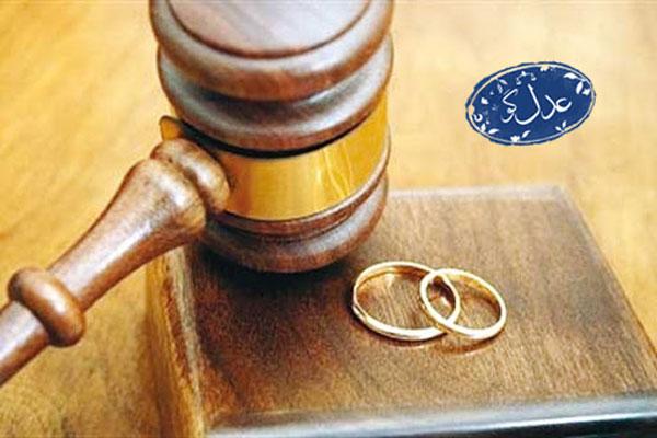 اقسام طلاق