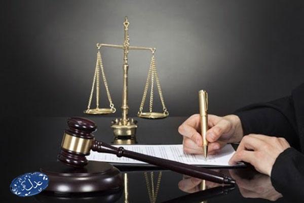 وکیل امور حسبی