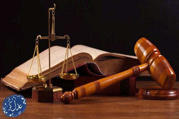 قانون-مجازات-اسلامی