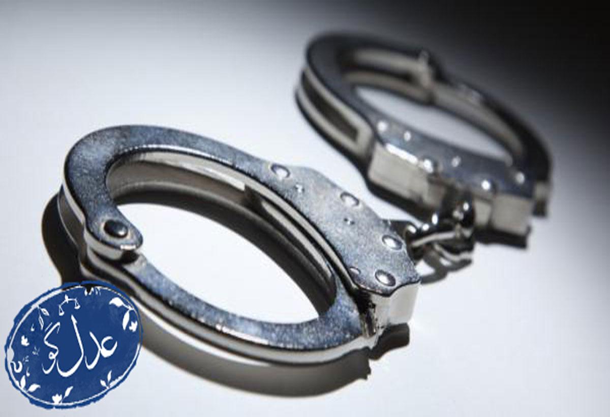 مجازات معین شده برای جرم کلاهبرداری