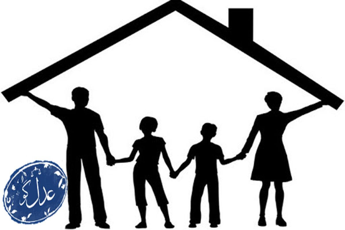 تفسیر قانون حمایت از خانواده