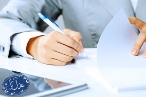 عقد قرارداد وکالت