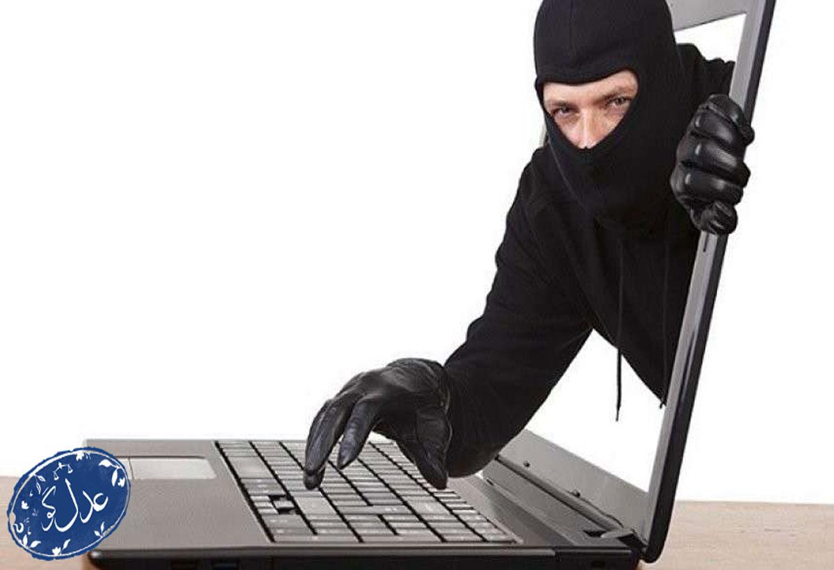 مشاوره حقوقی جرایم رایانه ای