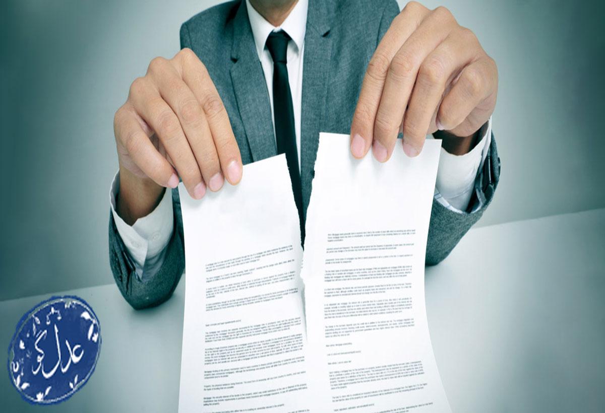 مشاوره حقوقی اعلام بطلان معامله
