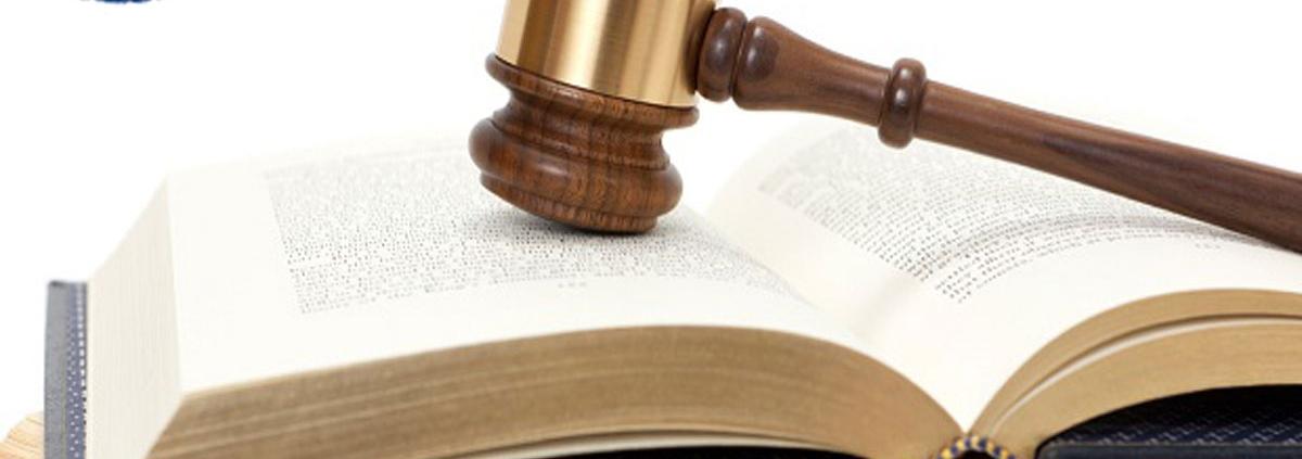 تفسیر ماده 23 قانون مجازات