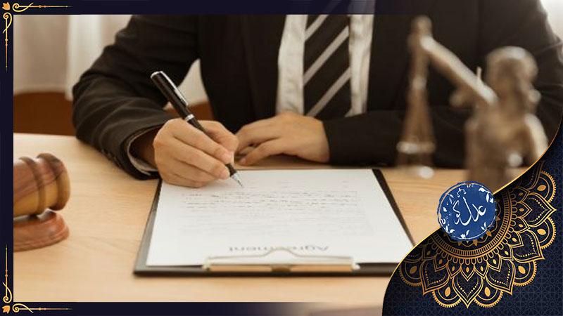 وکیل الزام به تنظیم سند
